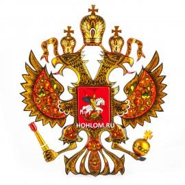 Герб России настенный..